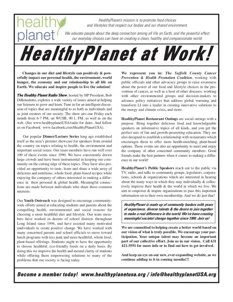 About – HealthyPlanet